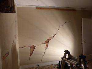 фото: неприятности от усаки дома из бруса
