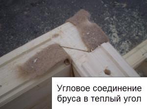 фото: теплый угол, пример сборки