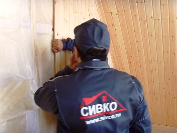 Ou trouver du lambris de couleur estimation travaux maison montreuil soci t pbbyi for Peindre plancher bois franc